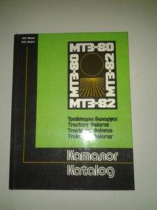 Belarus / MTZ 80 - 82 Onderdelenboek