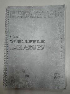 Belarus MTZ-5 / Belarus 600 Onderdelenboek
