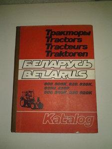 Belarus 800 / 900 en BX Onderdelenboek