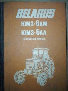 Belarus 611 Handleiding / instructieboek