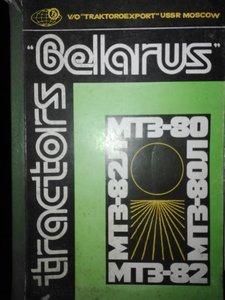 Belarus Mtz 80, BX, Workmaster, Plaughmaster Handleiding / Instructieboek